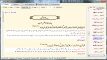 Quran with Tafseer  1.0 poster