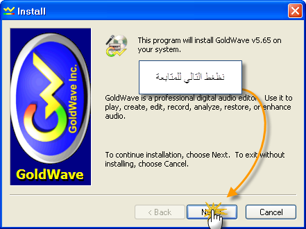 goldwave 5.65 final