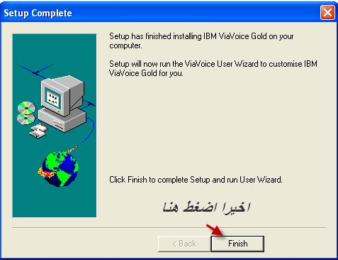 ibm viavoice gold v5.0