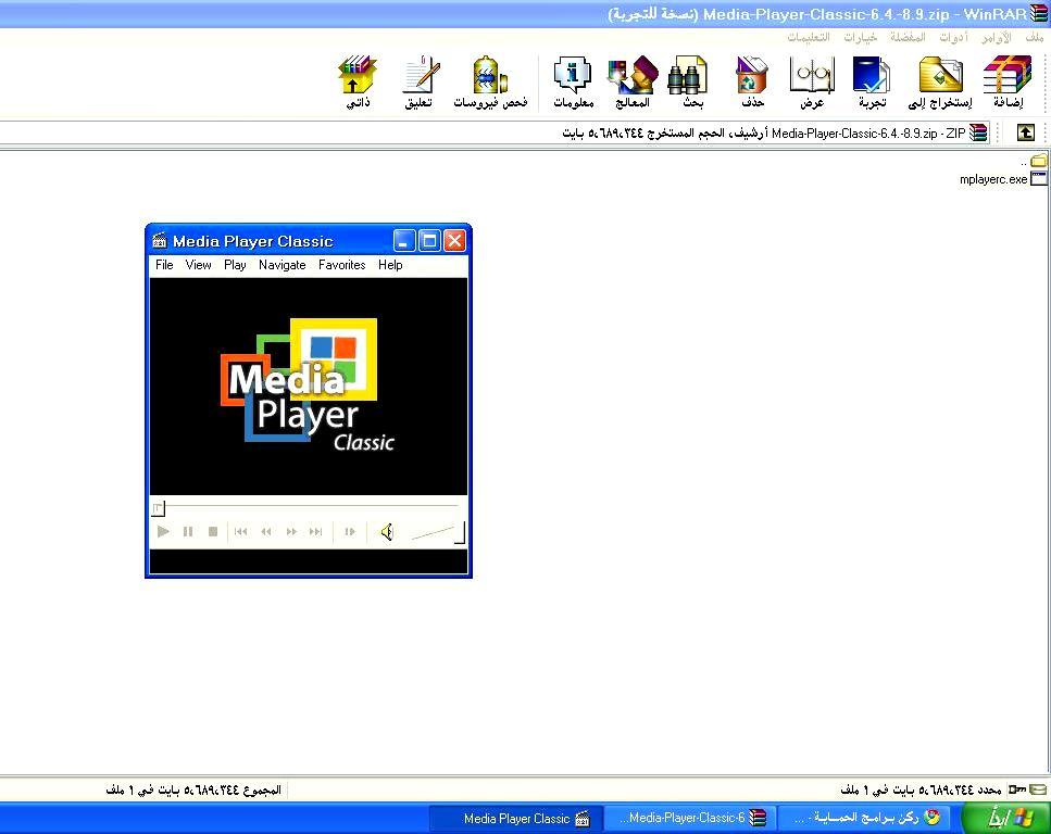 Download windows media player classic for windows xp